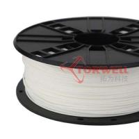 1.75mm ABS Filament White