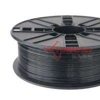 1.75mm ABS Filament Black