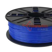 1.75mm ABS Filament Blue
