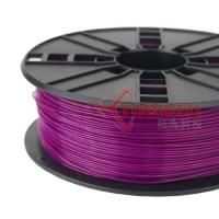 1.75mm ABS Filament Purple