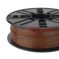 1.75mm ABS Filament Wood