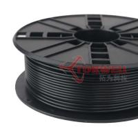 3mm ABS Filament Black