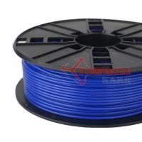 3mm ABS Filament Blue