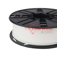 3mm Nylon Filament White