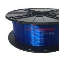 1.75mm PETG Filament Blue