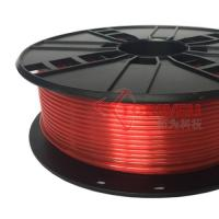 3mm PETG Filament Red