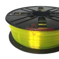 3mm PETG Filament Yellow