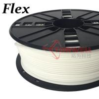 3mm Flexible Filament White