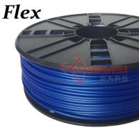 3mm Flexible Filament Blue