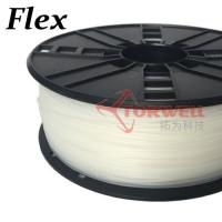 1.75mm Flexible Filament Nature